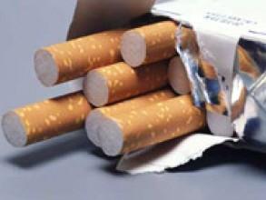 Бросаем курить навсегда